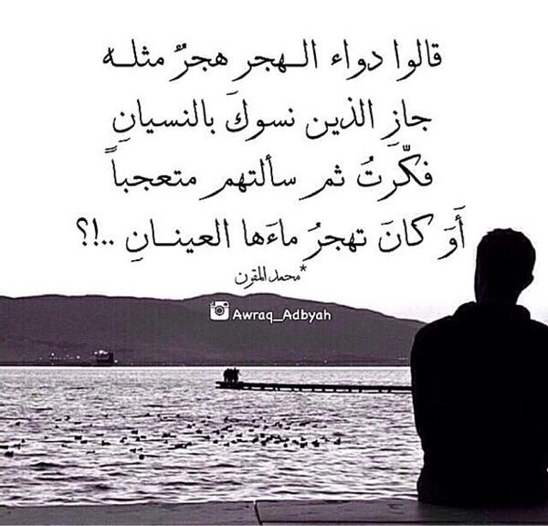 بالصور اشعار حزينه قصيره , صور لابيات شعرية معبرة عن الحزن 4974 10