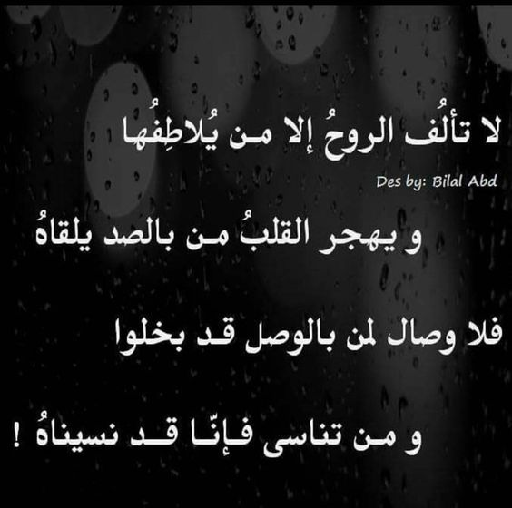 بالصور اشعار حزينه قصيره , صور لابيات شعرية معبرة عن الحزن 4974 2