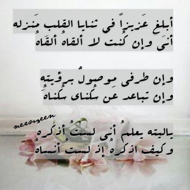 بالصور اشعار حزينه قصيره , صور لابيات شعرية معبرة عن الحزن 4974 3