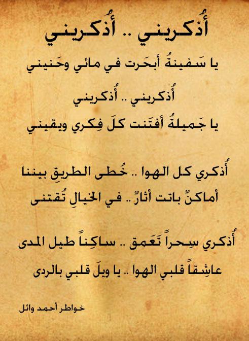 بالصور اشعار حزينه قصيره , صور لابيات شعرية معبرة عن الحزن 4974 4