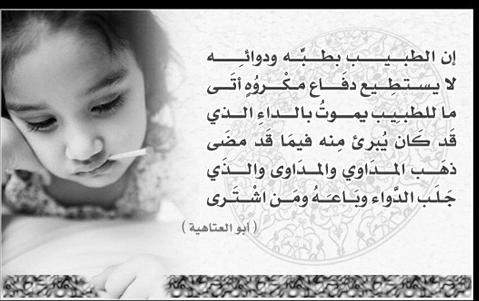 بالصور اشعار حزينه قصيره , صور لابيات شعرية معبرة عن الحزن 4974