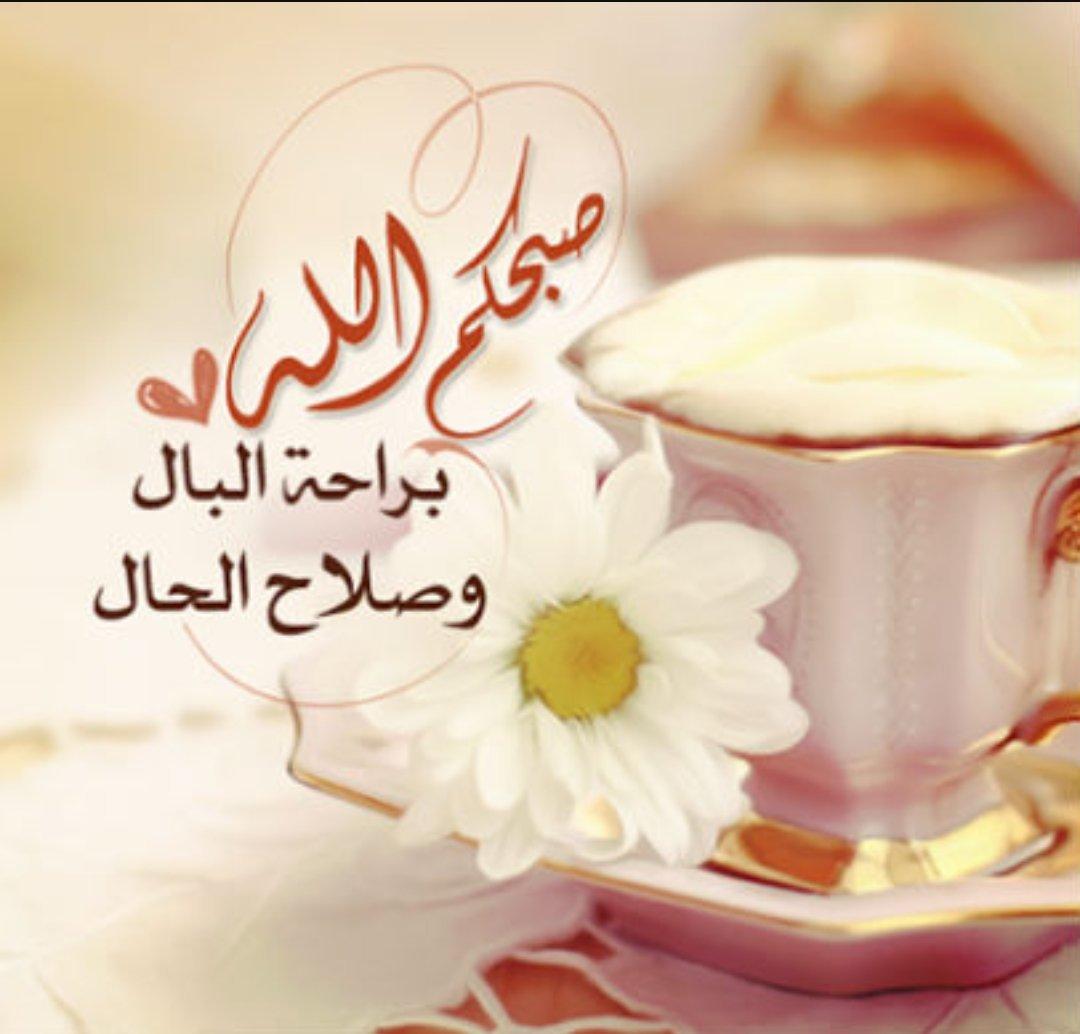بالصور كلمات عن الصباح قصيره , رسائل صباحية بالصور 4983 8