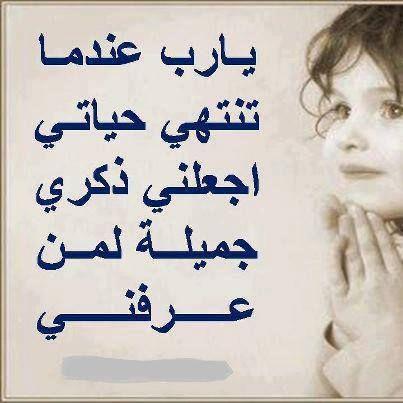 بالصور بوستات جميلة , حمل بوستات وشاركها على صفحتك 4989 2