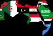 بالصور رموز الدول العربية , مفاتيح ارقام العالم العربي 4998 2 110x75
