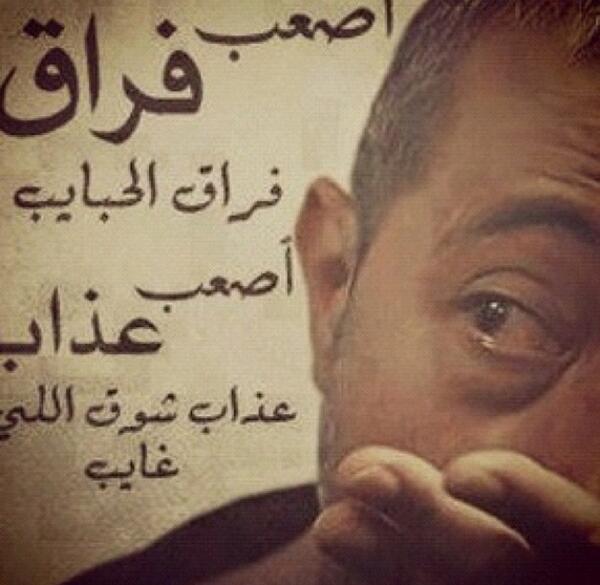 بالصور كلام حزين للحبيب , كلمات معبرة عن الحزن والجرح من الحبيب 5009 1