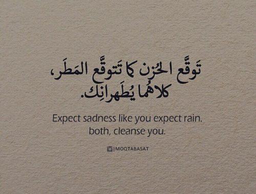 بالصور كلام حزين للحبيب , كلمات معبرة عن الحزن والجرح من الحبيب 5009 10