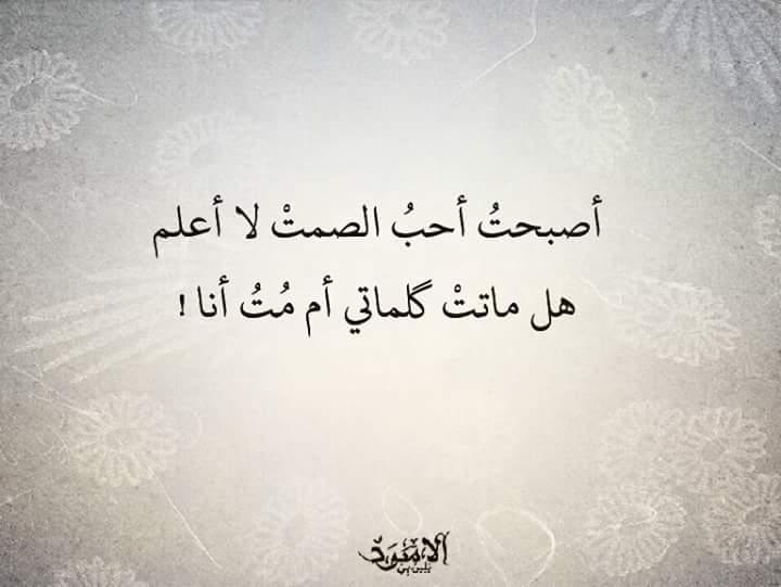 بالصور كلام حزين للحبيب , كلمات معبرة عن الحزن والجرح من الحبيب 5009 2