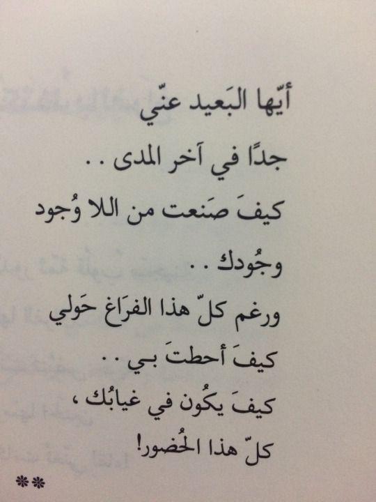 بالصور كلام حزين للحبيب , كلمات معبرة عن الحزن والجرح من الحبيب 5009 4
