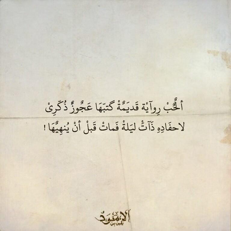 بالصور كلام حزين للحبيب , كلمات معبرة عن الحزن والجرح من الحبيب 5009 6