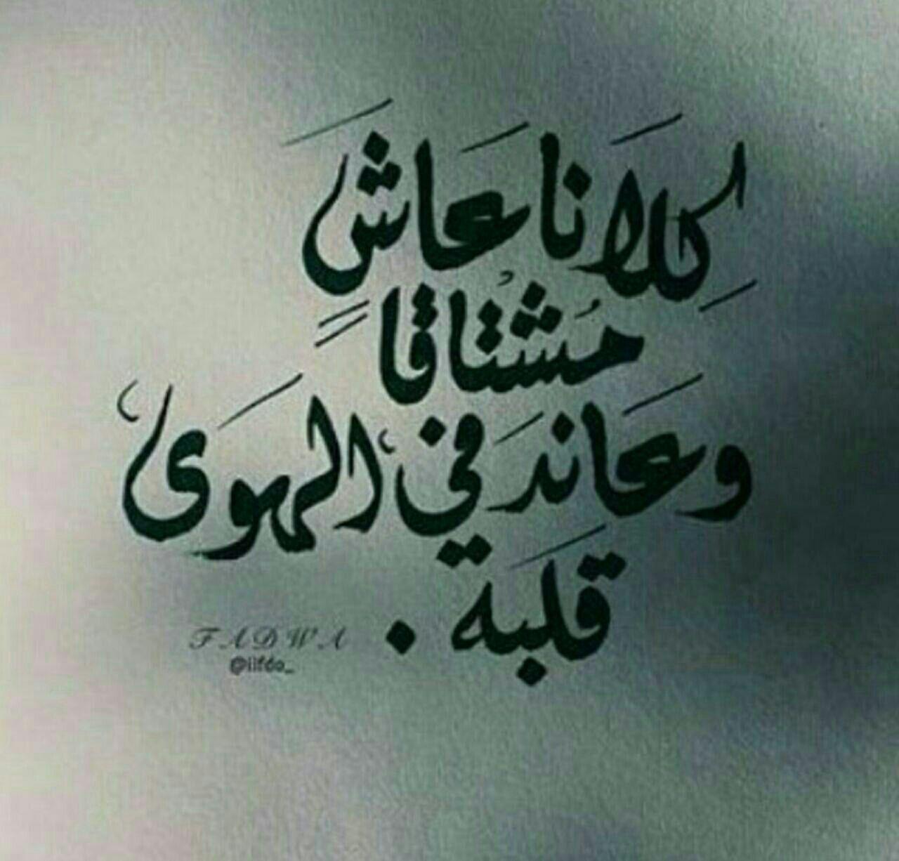 بالصور كلام حزين للحبيب , كلمات معبرة عن الحزن والجرح من الحبيب 5009 8