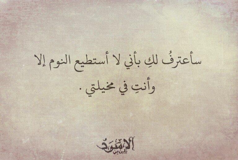 بالصور كلام حزين للحبيب , كلمات معبرة عن الحزن والجرح من الحبيب 5009 9
