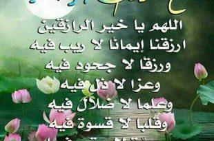 صورة اجمل ماقيل عن الصباح , كلمات روعة لصباح مشرق