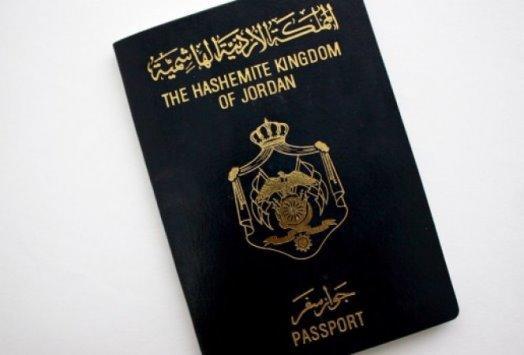 بالصور صور جواز سفر , اشكال جوازات السفر لاكثر من بلد 5016 10