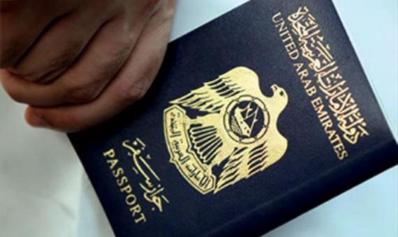بالصور صور جواز سفر , اشكال جوازات السفر لاكثر من بلد 5016 12