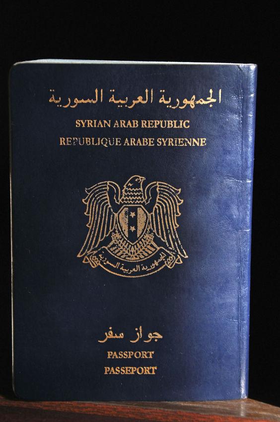 بالصور صور جواز سفر , اشكال جوازات السفر لاكثر من بلد 5016 2