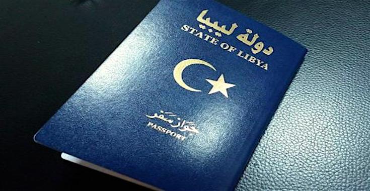 بالصور صور جواز سفر , اشكال جوازات السفر لاكثر من بلد 5016 4
