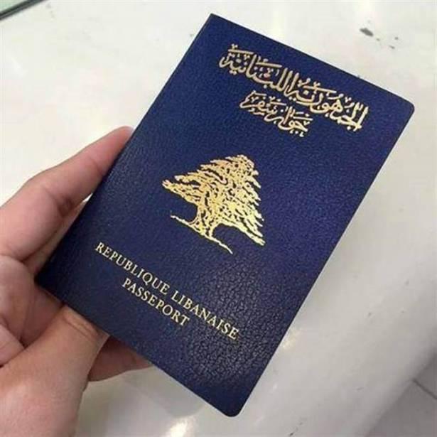 بالصور صور جواز سفر , اشكال جوازات السفر لاكثر من بلد 5016 9