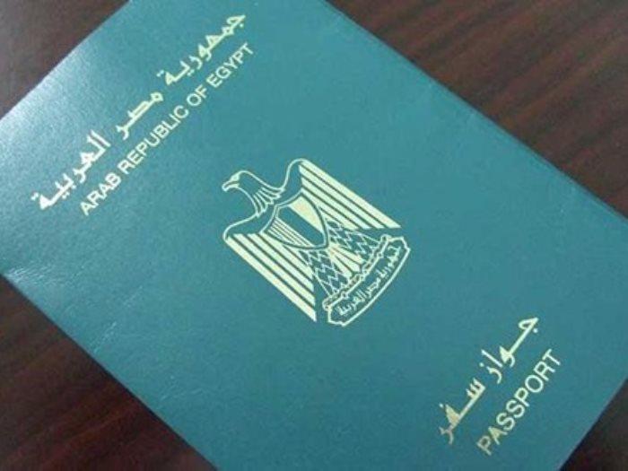 بالصور صور جواز سفر , اشكال جوازات السفر لاكثر من بلد 5016