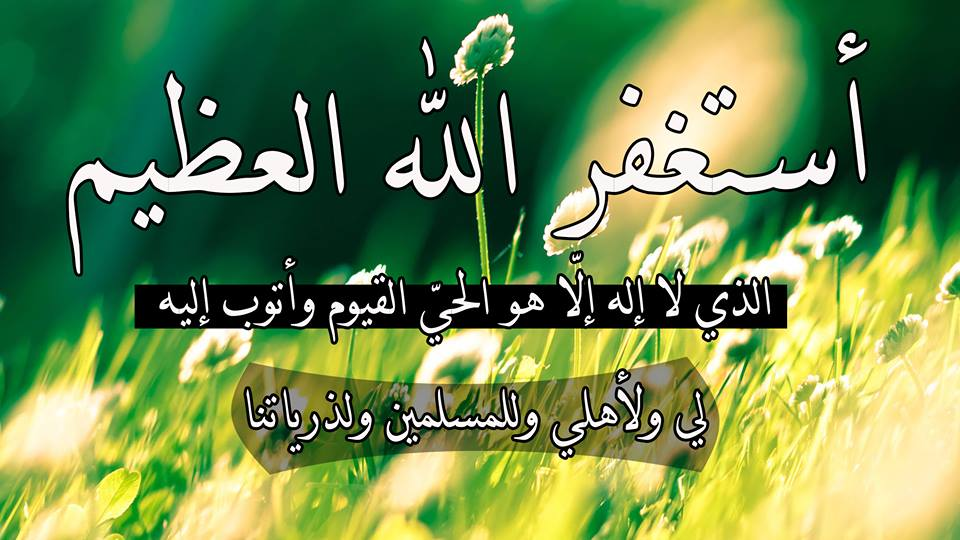 بالصور اجمل صور اسلاميه , صور دينية للتحميل 5091 1