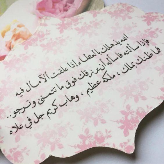 بالصور اجمل صور اسلاميه , صور دينية للتحميل 5091 12