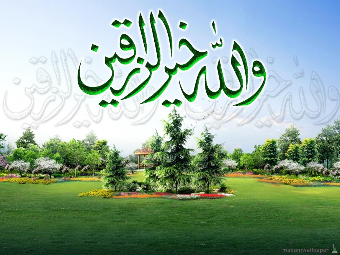 بالصور اجمل صور اسلاميه , صور دينية للتحميل 5091 14