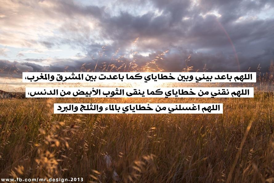 بالصور اجمل صور اسلاميه , صور دينية للتحميل 5091 15