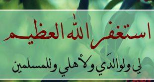 بالصور اجمل صور اسلاميه , صور دينية للتحميل 5091 16 310x165