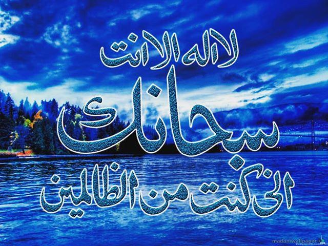 بالصور اجمل صور اسلاميه , صور دينية للتحميل 5091 2