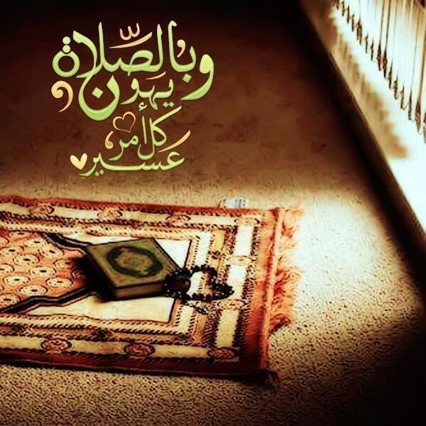 بالصور اجمل صور اسلاميه , صور دينية للتحميل 5091 3