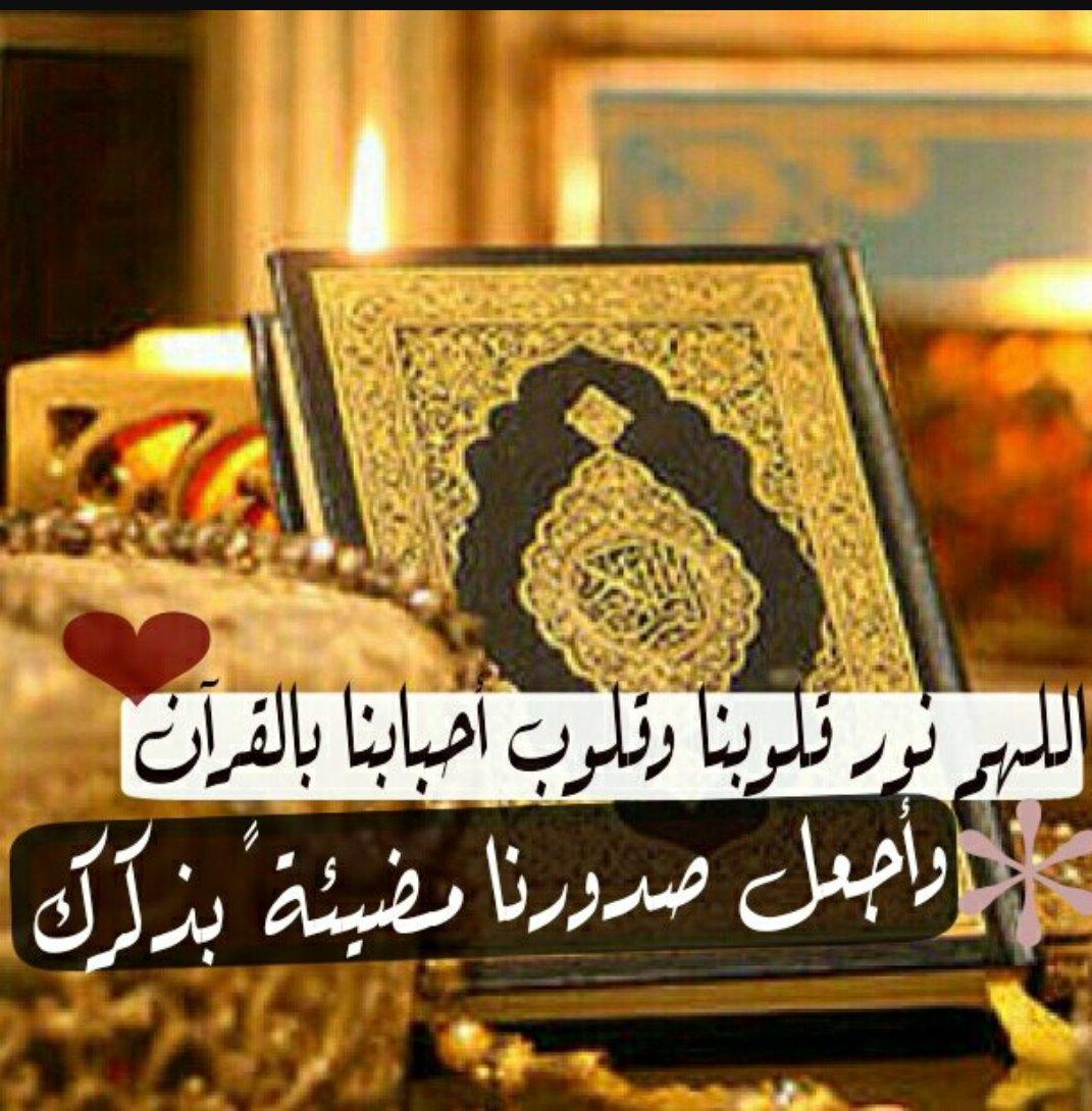 بالصور اجمل صور اسلاميه , صور دينية للتحميل 5091 4