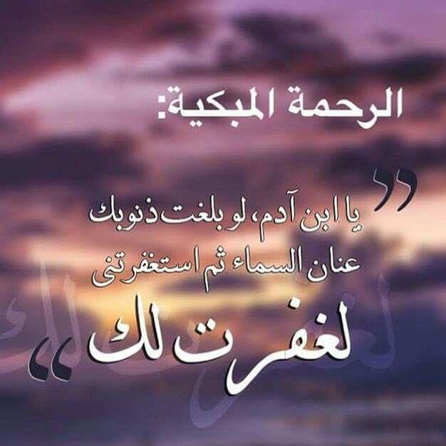 بالصور اجمل صور اسلاميه , صور دينية للتحميل 5091 6