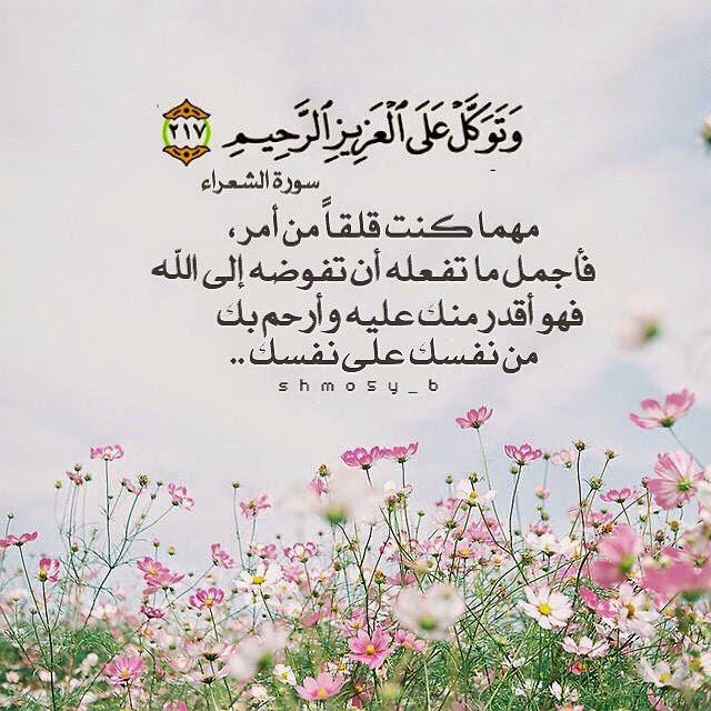 بالصور اجمل صور اسلاميه , صور دينية للتحميل 5091 7