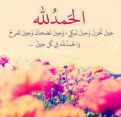 بالصور اجمل صور اسلاميه , صور دينية للتحميل 5091 8