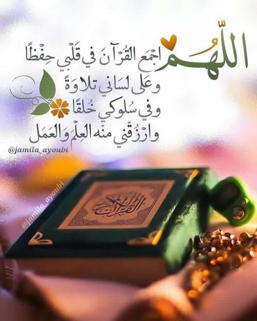 بالصور اجمل صور اسلاميه , صور دينية للتحميل 5091 9