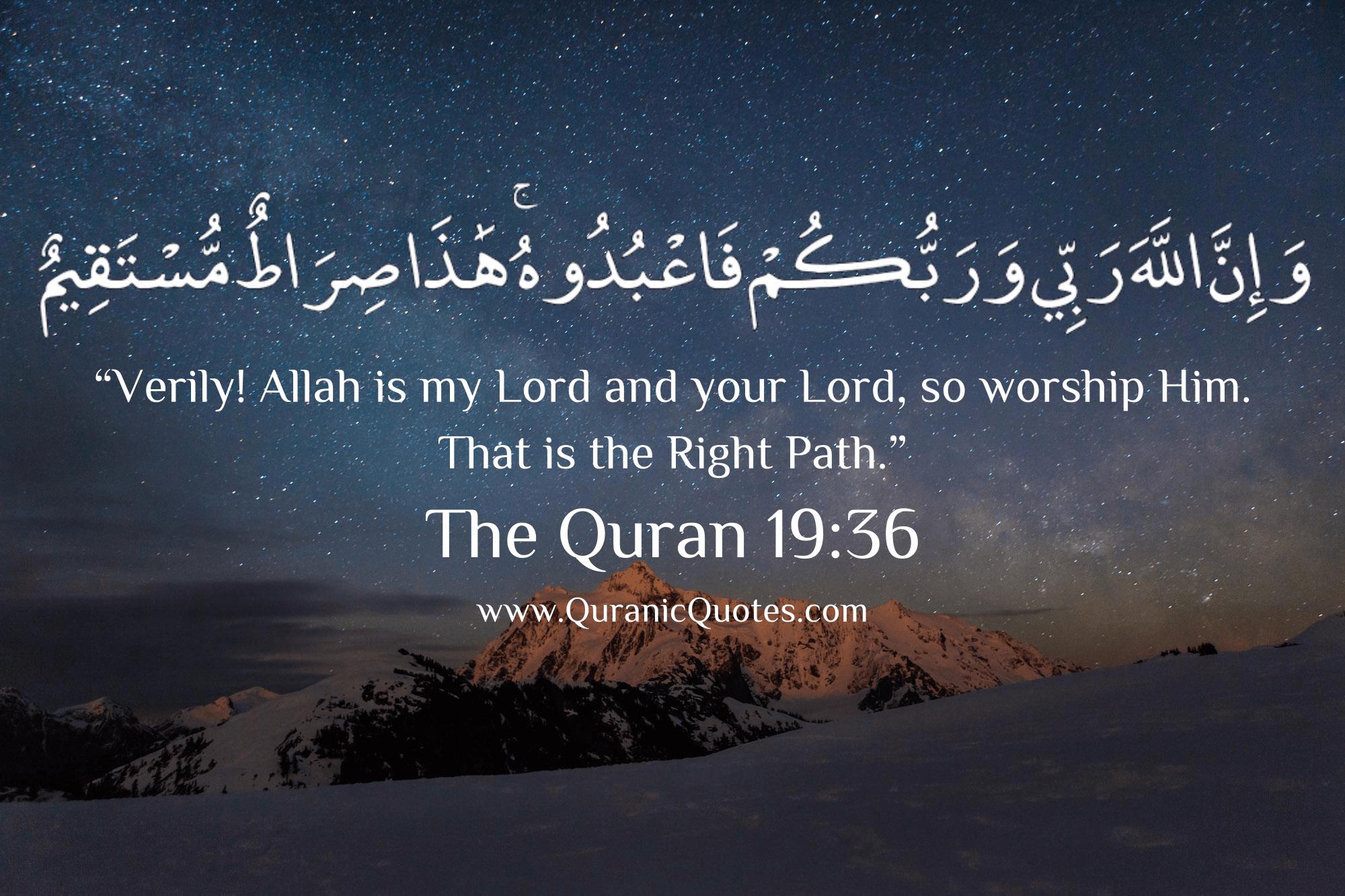 بالصور اجمل صور اسلاميه , صور دينية للتحميل 5091