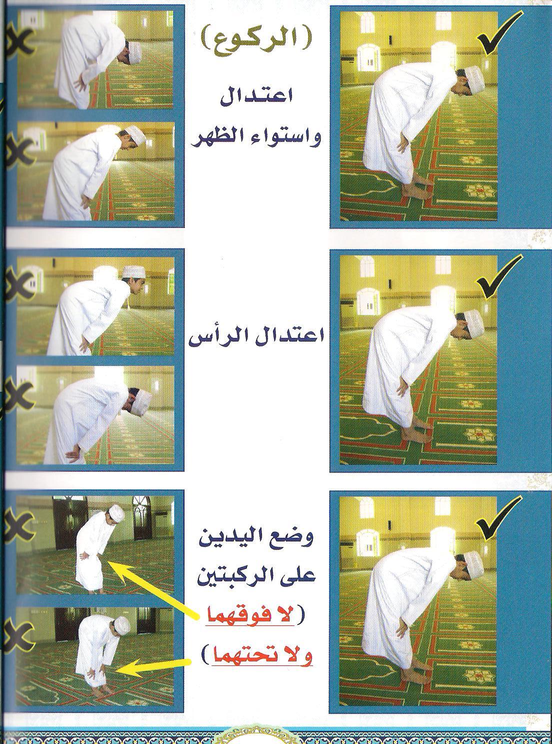 بالصور كيفية الصلاة الصحيحة بالصور للنساء , احكام يجب على كل فتاة معرفتها بخصوص الصلاة 5112 5