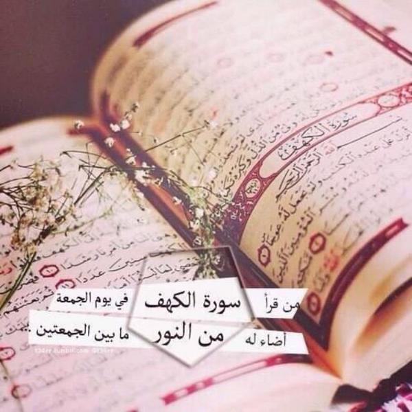 بالصور تهاني الجمعة , بارك جمعة احبائك باجمل تهاني جمعة 5135 2
