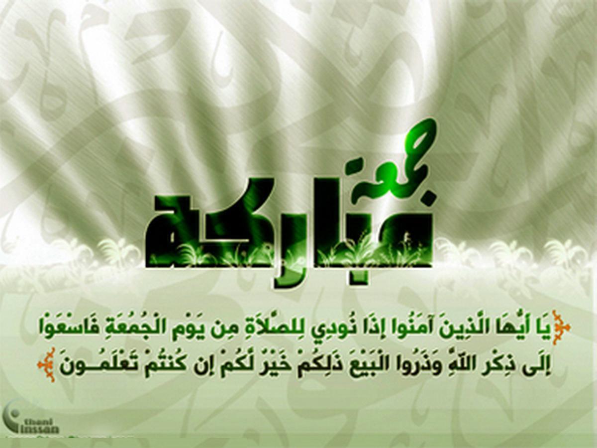 بالصور تهاني الجمعة , بارك جمعة احبائك باجمل تهاني جمعة 5135