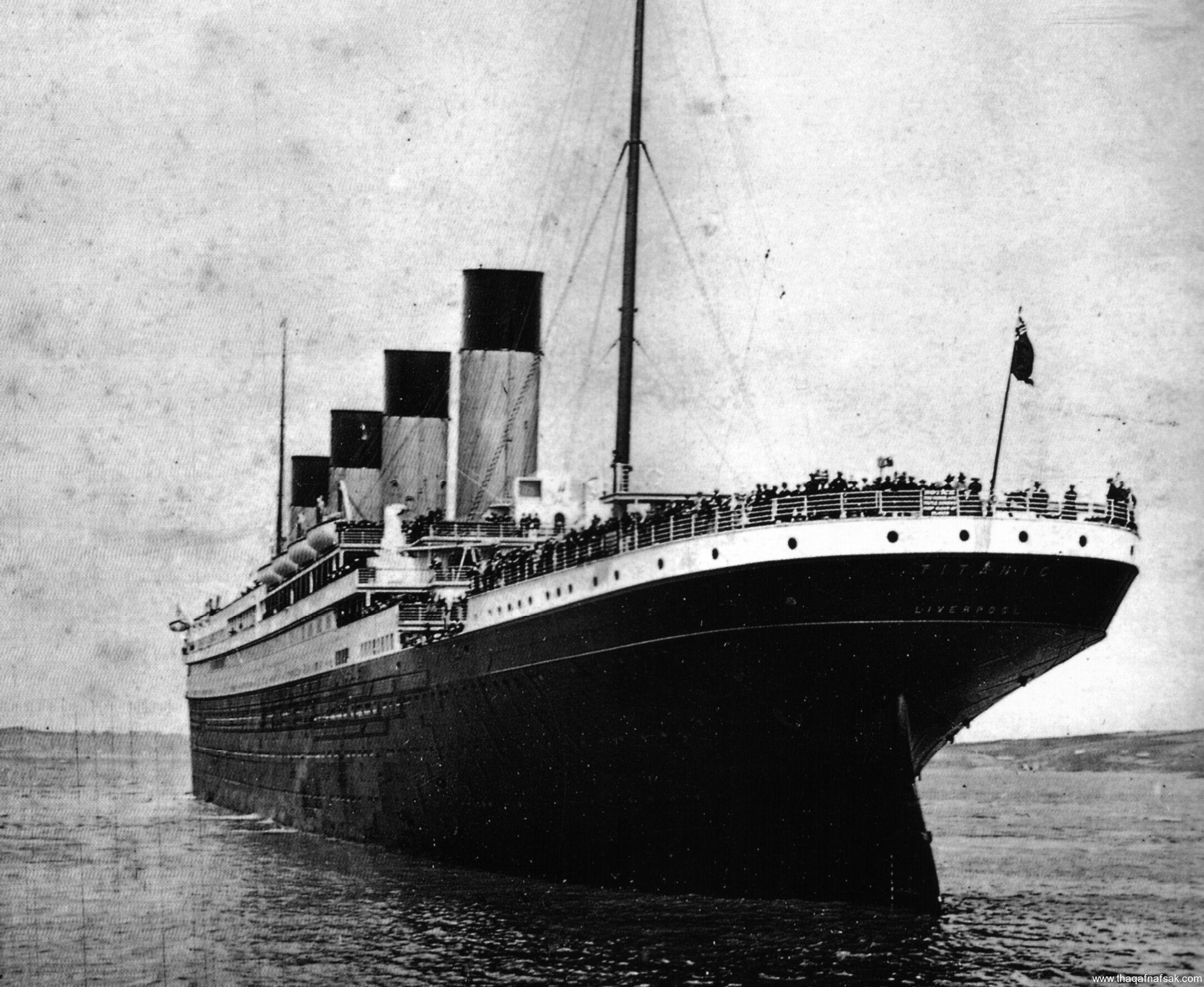 صورة سفينة تيتانيك , السر وراء غرق التيتانيك