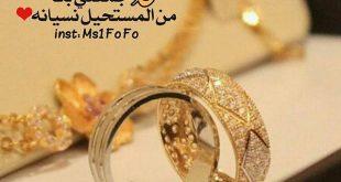 صوره صور عيد زواج , صور جميلة للاحتفال بعيد الزواج