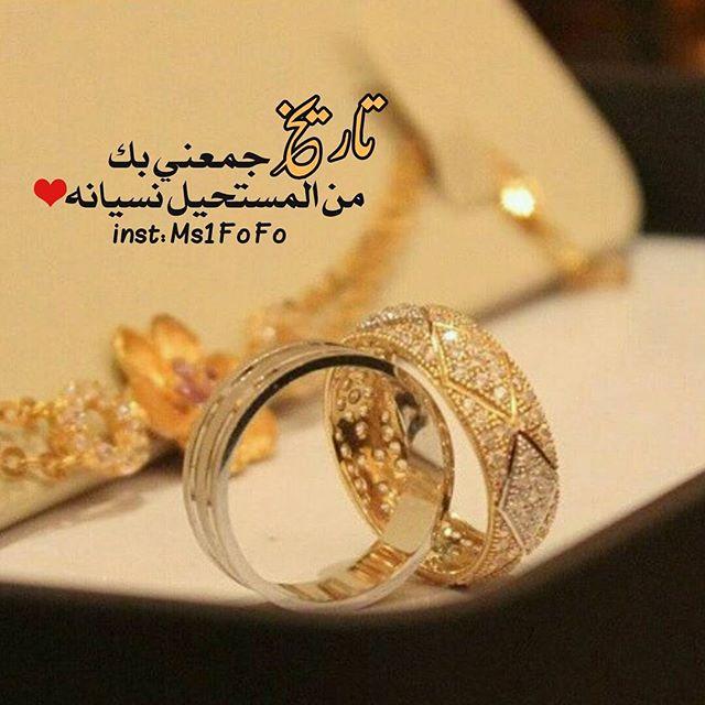 صور صور عيد زواج , صور جميلة للاحتفال بعيد الزواج