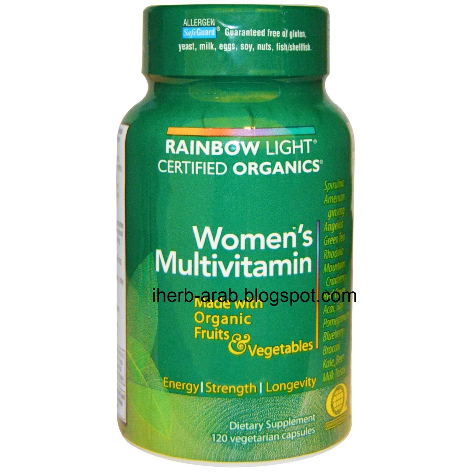 بالصور افضل حبوب فيتامينات للجسم , الفيتامينات الضرورية لاجسامنا 5216 2