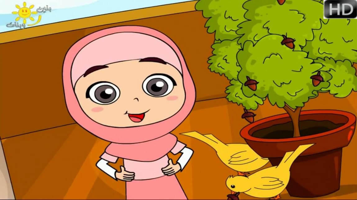 بالصور كرتون اسلامى بدون موسيقى , حمل كرتون هادف لطفلك 5250 2