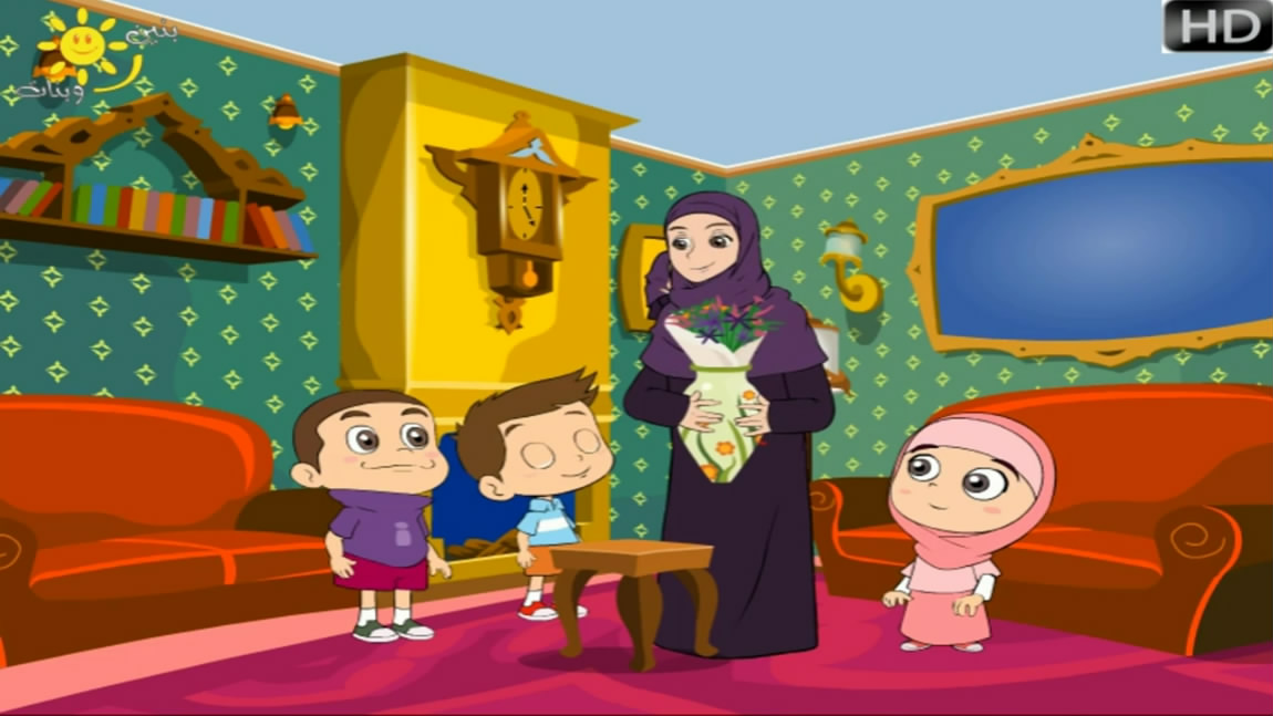 بالصور كرتون اسلامى بدون موسيقى , حمل كرتون هادف لطفلك 5250