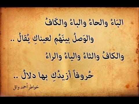 بالصور شعر عن الحبيب , كلمات جميله في الحب 1757 2