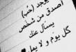 بالصور شعر عن الحبيب , كلمات جميله في الحب 1757 4 110x75