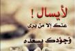 بالصور ابيات شعر مدح وفخر , اروع ابيات شعر المدح 1771 1 110x75