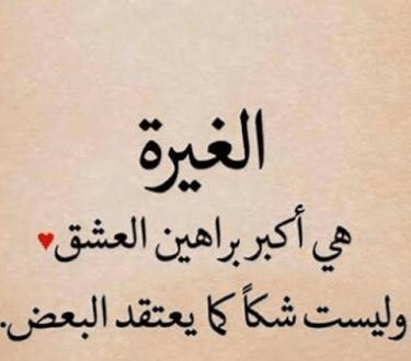 بالصور كلمات جميلة للحبيبة , اجمل ما قيل للمحبوبه 1849