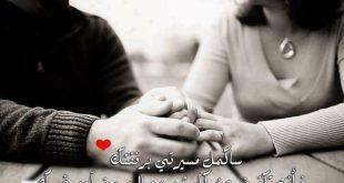 بالصور عبارات حب للحبيب , احلي كلام في الحب 1865 11 310x165