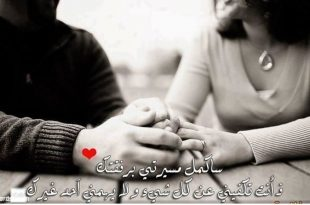 صور عبارات حب للحبيب , احلي كلام في الحب